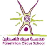 palestiniancircusschool